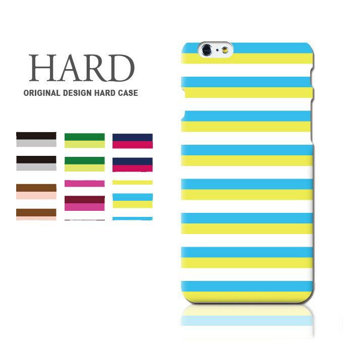 スマホケース ハードケース 全機種対応 ボーダー ストライプ iPhone XS ケース iPhone XR iPhone XS max se iPhone8 iphone7 iPhone7 Galaxy S9 S8 Xperia XZ1 XZ3 SOV36 android one S5 X5 AQUOS ARROWS スマホカバー