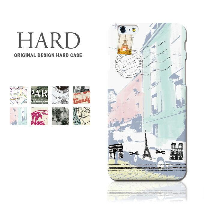 【100円クーポン配布中】スマホケース ハードケース 全機種対応 防水ケース付 [トラベル 旅行] iPhone XS Max galaxy s9 ケース ギャラクシーs8 iPhone8 iPhoneXR ケース xperia xz1 ケース aquos R2 android one s3 ハード カバー