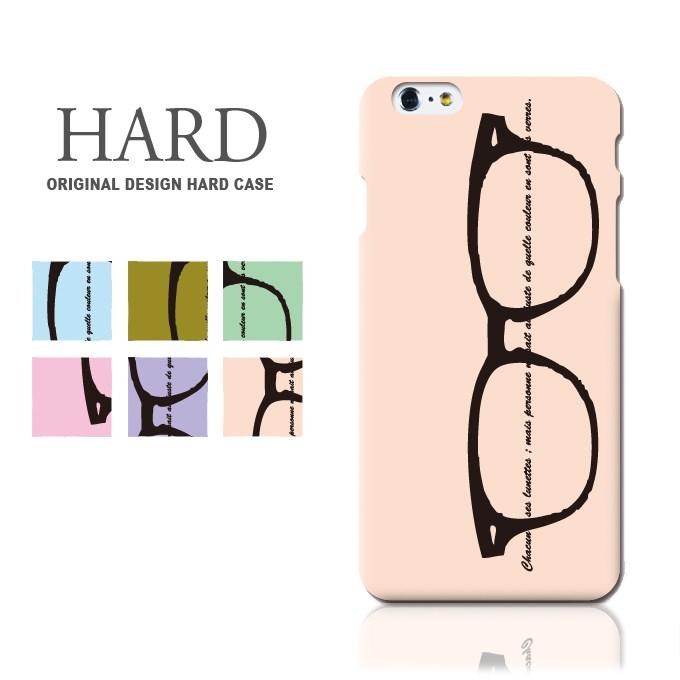 スマホケース 全機種対応 ハードケース [メガネ] iPhone XS ケース iPhone XR iPhone XS max se iPhone8 iphone7 Galaxy S9 S8 Xperia XZ1 XZ3 android one S5 X5 AQUOS ARROWS スマホカバー