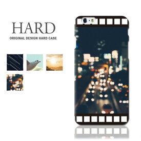 スマホケース 全機種対応 ハードケース 写真 フィルム iPhone XR ケース iPhone XS max iPhone8 Galaxy S10 plus S9 Xperia XZ2 Ace android one S5 AQUOS ARROWS google pixel 3a カバー 携帯ケース