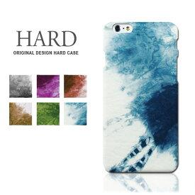 スマホケース 全機種対応 ハードケース 絞り染め iPhone XR ケース iPhone XS max iPhone8 Galaxy S10 plus xperia5ケース android one S5 huawei p30 lite oppo google pixel 3a カバー 携帯ケース