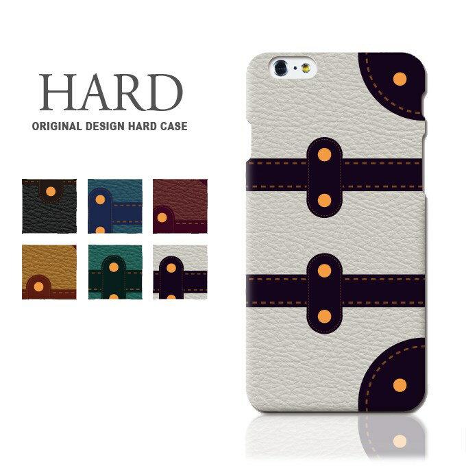 スマホケース 全機種対応 ハードケース [トランク] iPhone XS ケース iPhone XR iPhone XS max se iPhone8 iphone7 Galaxy S9 S8 Xperia XZ1 XZ3 android one S5 X5 AQUOS ARROWS スマホカバー