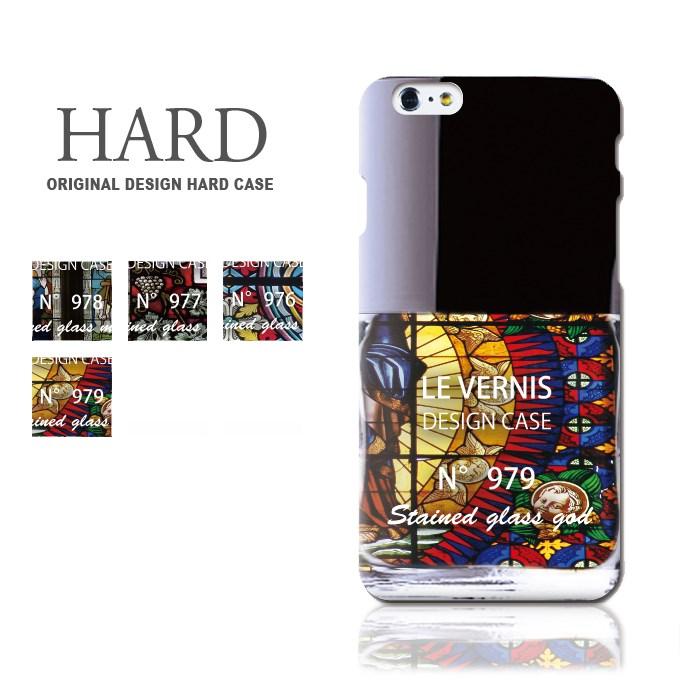 スマホケース ハードケース 全機種対応 マニキュア ステンドグラス iPhone XS ケース iPhone XR iPhone XS max se iPhone8 iphone7 iPhone7 Galaxy S9 S8 Xperia XZ1 XZ3 SOV36 android one S5 X5 AQUOS ARROWS スマホカバー