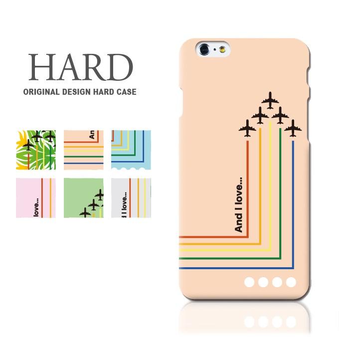 【100円クーポン配布中】スマホケース ハードケース 全機種対応 防水ケース付 [飛行機 ドット パステル リーフ] iPhone XS Max galaxy s9 ケース ギャラクシーs8 iPhone8 iPhoneXR ケース xperia xz1 ケース aquos R2 android one s3 ハード カバー