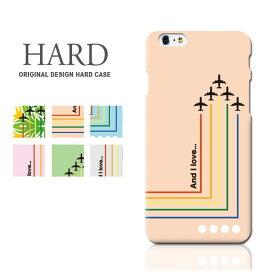 スマホケース 全機種対応 ハードケース [飛行機 ドット パステル リーフ] iPhone XR ケース iPhone XS max iPhone8 Galaxy S10 plus S9 Xperia XZ2 Ace android one S5 AQUOS ARROWS google pixel 3a カバー 携帯ケース