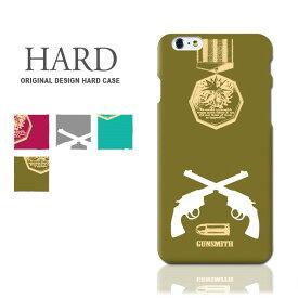 スマホケース 全機種対応 ハードケース 銃 銃弾 シルエット メダル iPhone XR ケース iPhone XS max iPhone8 Galaxy S10 plus S9 Xperia XZ2 Ace android one S5 AQUOS ARROWS google pixel 3a カバー 携帯ケース
