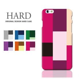 スマホケース 全機種対応 ハードケース モダン アート スクエア iPhone XR ケース iPhone XS max iPhone8 Galaxy S10 plus S9 Xperia XZ2 Ace android one S5 AQUOS ARROWS google pixel 3a カバー 携帯ケース