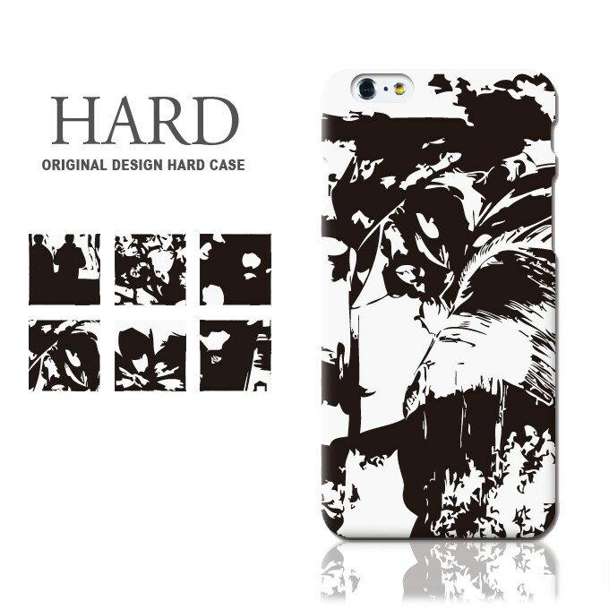 【100円クーポン配布中】スマホケース ハードケース 全機種対応 防水ケース付 [写真風 アート シルエット] iPhone XS Max galaxy s9 ケース ギャラクシーs8 iPhone8 iPhoneXR ケース xperia xz1 ケース aquos R2 android one s3 ハード カバー