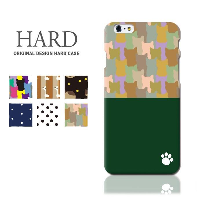 スマホケース 全機種対応 ハードケース [猫 キャット アート] iPhone XS ケース iPhone XR iPhone XS max se iPhone8 iphone7 Galaxy S9 S8 Xperia XZ1 XZ3 android one S5 X5 AQUOS ARROWS スマホカバー