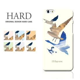 スマホケース 全機種対応 ハードケース 鳥 青空 バード iPhone XR ケース iPhone XS max iPhone8 Galaxy S10 plus S9 Xperia XZ2 Ace android one S5 AQUOS ARROWS google pixel 3a カバー 携帯ケース