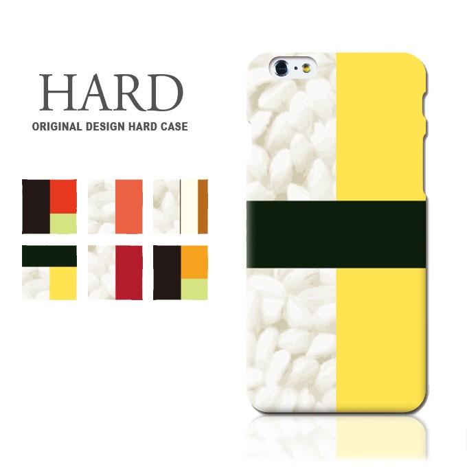 スマホケース ハードケース 全機種対応 寿司 スシ iPhone XS ケース iPhone XR iPhone XS max se iPhone8 iphone7 iPhone7 Galaxy S9 S8 Xperia XZ1 XZ3 SOV36 android one S5 X5 AQUOS ARROWS スマホカバー