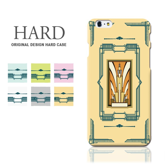 スマホケース ハードケース 全機種対応 アートデコ アールデコ iPhone XS ケース iPhone XR iPhone XS max se iPhone8 iphone7 iPhone7 Galaxy S9 S8 Xperia XZ1 XZ3 SOV36 android one S5 X5 AQUOS ARROWS スマホカバー