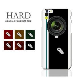 スマホケース 全機種対応 ハードケース カメラ イラスト iPhone XR ケース iPhone XS max iPhone8 Galaxy S10 plus S9 Xperia XZ2 Ace android one S5 AQUOS ARROWS google pixel 3a カバー 携帯ケース