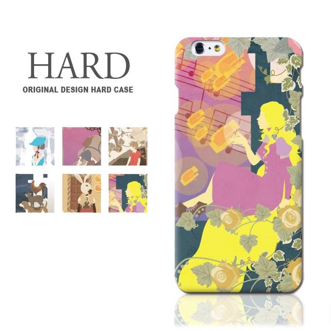 スマホケース 全機種対応 ハードケース [おとぎ話 童話] iPhone XS ケース iPhone XR iPhone XS max se iPhone8 iphone7 Galaxy S9 S8 Xperia XZ1 XZ3 android one S5 X5 AQUOS ARROWS スマホカバー