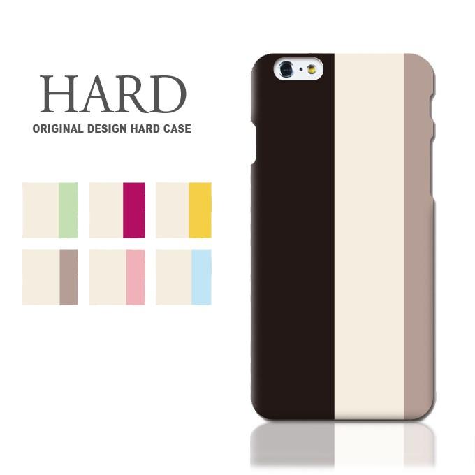 スマホケース ハードケース 全機種対応 ストライプ ボーダー iPhone XS ケース iPhone XR iPhone XS max se iPhone8 iphone7 iPhone7 Galaxy S9 S8 Xperia XZ1 XZ3 SOV36 android one S5 X5 AQUOS ARROWS スマホカバー