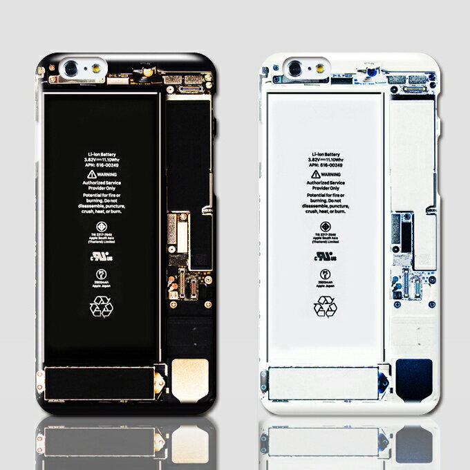 スマホケース ハードケース 全機種対応 基盤デザイン iPhone XS ケース iPhone XR iPhone XS max se iPhone8 iphone7 iPhone7 Galaxy S9 S8 Xperia XZ1 XZ3 SOV36 android one S5 X5 AQUOS ARROWS スマホカバー