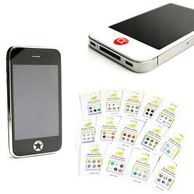iPhone iPad i Pod touch ホームボタンステッカー 6個セット 貼るだけでおしゃれ!押しやすい!3Dシール