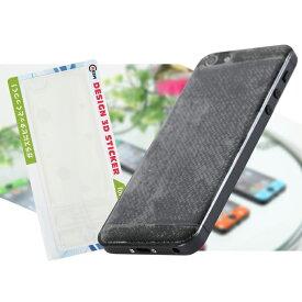 【7/26 1:59迄ポイント10倍】iPhone5 iPhone5s iPhoneSE 対応!ガラスや壁にくっつく不思議なスキンシール 透明タイプ ぷくぷくデザイン3Dステッカー エポキシ樹脂 スマホケース 非防水