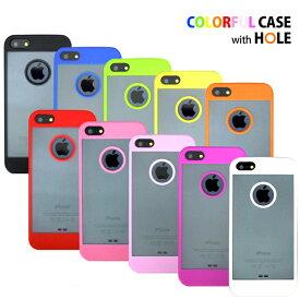 iPhone5 iPhone5s iPhoneSE ケース カバー カラフル窓あきケース 10色のカラフルケース スマホケース iPhone5 iPhone5S