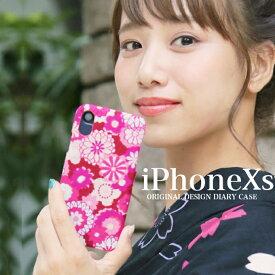 iPhoneXS iPhoneX ケース 和柄ハンカチ ハードケース ケース カバー iPhoneケース 和風 木綿 生地 着物 浴衣 和 日本 和雑貨 ジャパン おしゃれ メール便 ぽっきり ポッキリ 1000円 ネコポス 送料無料