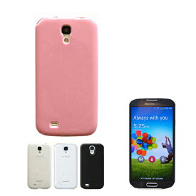 docomo Galaxy S4 (SC-04E)用 スマホケース TPUソフトケース【画面保護フィルム付】 グリップ性が高く、すっきりした光沢仕上げ。しなやかで手になじむソフトタイプ ギャラクシー ケース 無地 メール便 送料無料