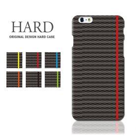 スマホケース 全機種対応 ハードケース カーボン ライン iPhone XR ケース iPhone XS max Galaxy S10 plus xperia 10 ii ケース so-41a android one S7 huawei p30 lite oppo google pixel 3a カバー 携帯ケース