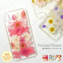 iphone8ケース[押し花ハーバリウム]フラワースマホケースiPhoneケースiPhoneXsMaxiPhone7ケースカバーTPUケースクリアかわいいおしゃれギフト