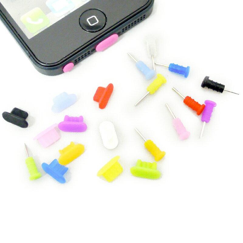 【メール便送料無料】iPhone6s/iPhone6/iPhoneSE 防塵カバーセット(コネクタカバー&イヤホンキャップ)イヤホンジャック パーツ カバー★ゴミやホコリから守るプロテクトキャップ ライトニング用 イヤホンカバー iphone5/5S/5C iPod touch / nano 02P03Dec16
