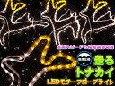 【1/28 9:59迄P10倍】【1/31 23:59迄 クーポンで300円引】LED 走るトナカイロープライト クリスマス イルミネーション…