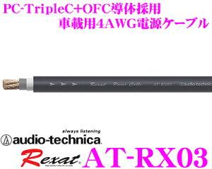 AT-RX03