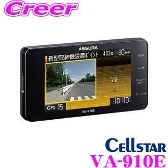 셀 스타 VA-910 E대쉬보드 설치 3.2 inch 액정 일체형 그로나스&이끌어 수신 대응 GPS 레이더 탐지기
