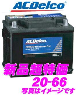供AC DELCO★欧洲车使用的电池20-66