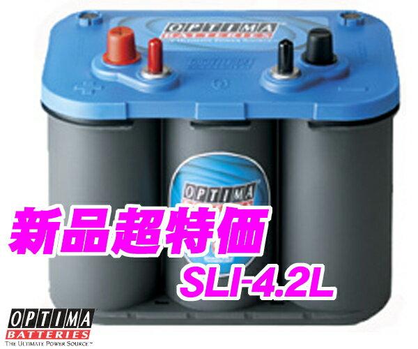 【廃バッテリー無料回収】 OPTIMA オプティマブルートップバッテリー SLI-4.2L(スターティングバッテリー) 【BLUE TOP R端子(サブ付) AC DELCO M24MF互換】