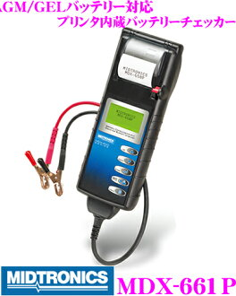 MIDTRONICS midotoronikusu MDX-661P打印机内置电池分析器