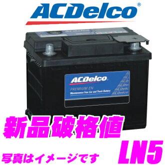 供AC DELCO AC戴尔共LN5欧洲车使用的电池