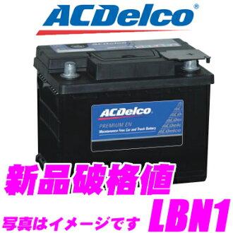 供AC DELCO AC戴尔共LBN1欧洲车使用的电池