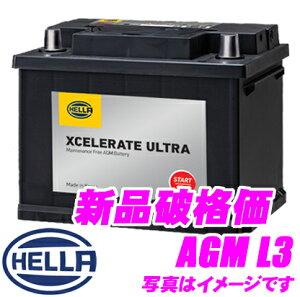 AGM-L3-top