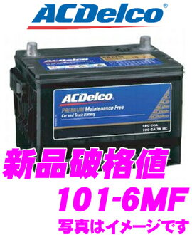 AC DELCO AC데르코 101-6 MF미국 자동차용 배터리