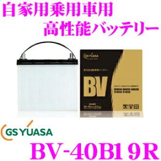GS YUASA BV-40B19R初级等级电池UNISTAR Uni-Star