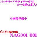 Imgrc0066834886