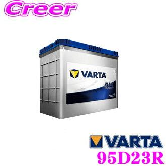 供VARTA瓦尔特(faruta)95D23R蓝色动力国产车使用的电池