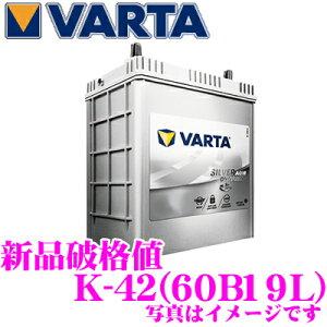 varta-60b19l