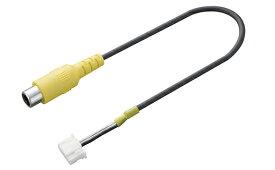カロッツェリア RD-C100 サイバーナビ/楽ナビ/楽ナビLite用カメラ端子変換コネクター