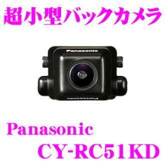 松下★panasonic CY-RC51KD超小型背照相机
