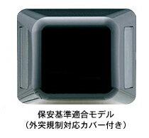 イクリプス FEC111 フロントアイカメラ