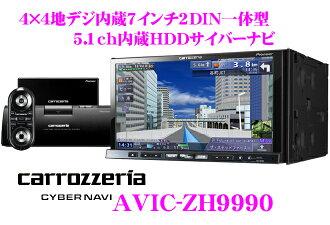 支持karottsueria★AVIC-ZH9990 7.0英寸宽大的VGA 2DIN 1具型/全部的塞古地面数字电视广播/DVD内置、5.1ch/WMA/MP3/AAC/DivX的HDD导航仪