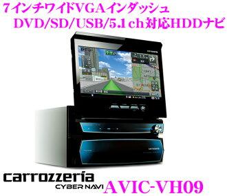 1具支持karottsueria★網絡導航器AVIC-VH09 4*4全部的塞古數位電視調諧器內置7英寸寬大的VGA界內衝刺DVD/SD/USB/5.1ch的AV型1+1DIN HDD導航儀