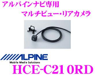 Alpine Electronics HCE-C210RD多观点后部照相机