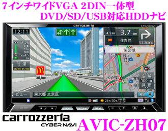 1具支持karottsueria★网络导航器AVIC-ZH07 4*4全部的塞古地面数字电视广播调谐器内置7英寸宽大的VGA 2DIN 1具型DVD/SD/USB(iPod/iPhone)的AV型HDD导航仪