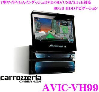 1具支持karottsueria★網絡導航器AVIC-VH99 4*4全部的塞古數位電視調諧器內置7英寸寬大的VGA界內衝刺DVD/SD/USB/5.1ch的AV型1+1DIN HDD導航儀